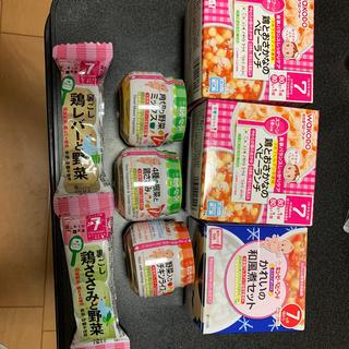 キユーピー(キユーピー)のベビーフード 7ヶ月〜(その他)