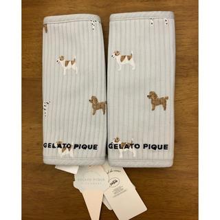 gelato pique - 【新品未使用】ジェラートピケ サッキングパッド
