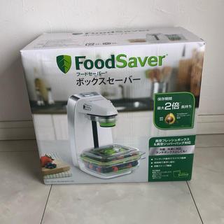 コストコ(コストコ)のボックスセーバー(調理道具/製菓道具)