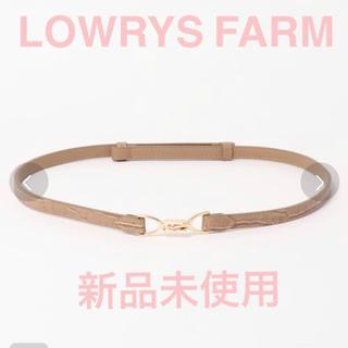 ローリーズファーム(LOWRYS FARM)のローリーズ 新品未使用 ビットリバーシブルベルト 846940 LOWRYS (ベルト)