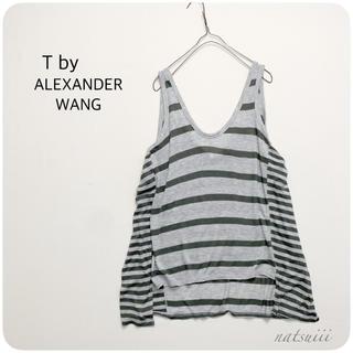 アレキサンダーワン(Alexander Wang)のT by アレキサンダーワン . ボーダー ドレープ プルオーバー(Tシャツ(半袖/袖なし))