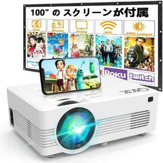 """QKK WiFiプロジェクター 4000LM【100""""スクリーンが付属】(プロジェクター)"""