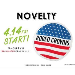 ロデオクラウンズワイドボウル(RODEO CROWNS WIDE BOWL)のロデオクラウンズワイドボウル ノベルティ アメリカ柄 サークルタオル(タオル/バス用品)