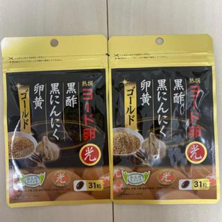 サンフコ ヨード卵 黒酢 黒にんにく卵黄 (その他)
