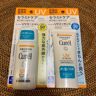 Curel - キュレル 日焼け止め セット