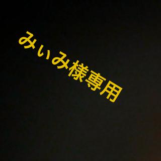 ドゥーズィエムクラス(DEUXIEME CLASSE)のdragon ドラゴンディフュージョンかご バッグ 8811(かごバッグ/ストローバッグ)