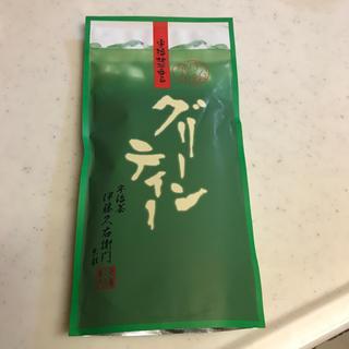 グリーンティー 値下げ(茶)