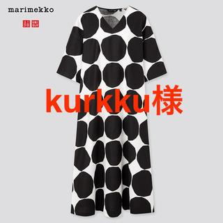 マリメッコ(marimekko)のkurkku様 白黒水玉ワンピースLサイズ marimekko×UNIQLO(ロングワンピース/マキシワンピース)