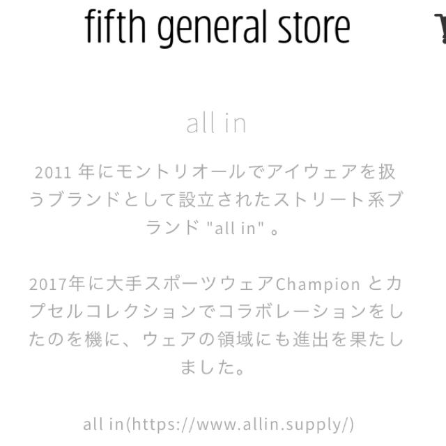 Ayame(アヤメ)のall in メガネ レディースのファッション小物(サングラス/メガネ)の商品写真