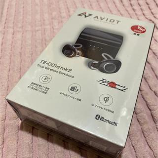 アヴォイド(Avoid)のひなさん専用 AVIOT TE-D01d mk2 ワイヤレスイヤホン (ヘッドフォン/イヤフォン)