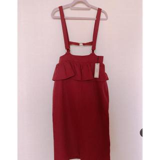 イートミー(EATME)のEATME イートミー タグ付き新品 スカート 赤(ひざ丈スカート)