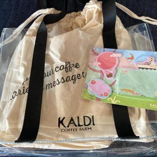 カルディ(KALDI)のカルディ バッグ&ふせん(ハンドバッグ)