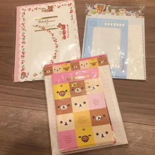 サンエックス(サンエックス)のリラックマ レターセット 7種 (封筒31枚、便箋80枚)(カード/レター/ラッピング)