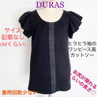 デュラス(DURAS)のDURAS袖フリル半袖ワンピース風チュニック黒カットソー(チュニック)