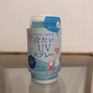 イシザワケンキュウジョ(石澤研究所)の紫外線予報 冷たいUVスプレー(日焼け止め/サンオイル)