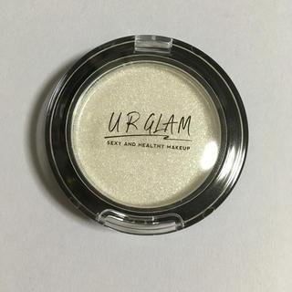 新品 ハイライター ホワイト URGLAM パール (フェイスカラー)