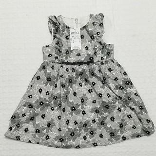 クミキョク(kumikyoku(組曲))の未使用 組曲 ドレス(ドレス/フォーマル)