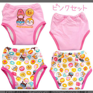 アンパンマン(アンパンマン)のアンパンマントレーニングパンツ 6層 黄色とピンクセット(トレーニングパンツ)