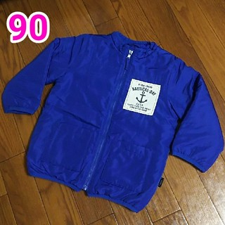 ベルメゾン(ベルメゾン)の上着 アウター ジャンパー ブルー 青 90(ジャケット/上着)