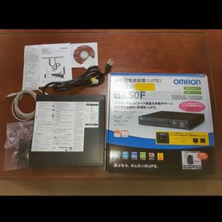 オムロン(OMRON)の無停電電源装置 BX50F(PC周辺機器)