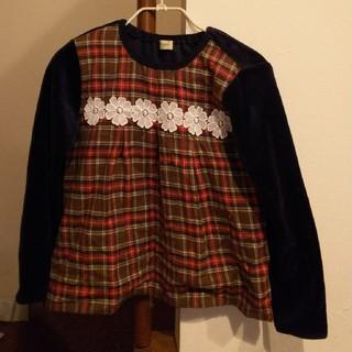 ニットプランナー(KP)のtroislapinsトロワラパン☆140cm新品未使用プルオーバー(Tシャツ/カットソー)