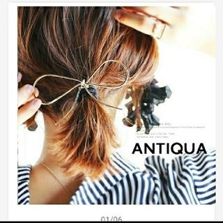 アンティカ(antiqua)の大きなリボン付きhairゴム※※※(ヘアゴム/シュシュ)