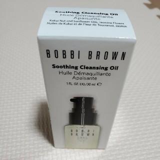 ボビイブラウン(BOBBI BROWN)のスージング クレンジング オイル (メイク落とし) 30ml(クレンジング/メイク落とし)