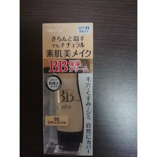 カネボウ(Kanebo)のカネボウ メディア BBクリーム 02(BBクリーム)