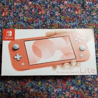 Nintendo Switch NINTENDO SWITCH LITE コーラ(家庭用ゲーム機本体)