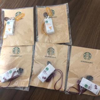 スターバックスコーヒー(Starbucks Coffee)のストラップ5点セット(その他)