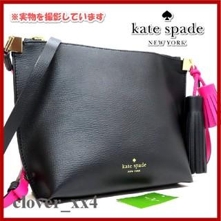 ケイトスペードニューヨーク(kate spade new york)のケイトスペード ショルダーバッグ 美品 ブラック タッセル kate spade(ショルダーバッグ)