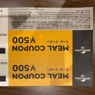 ユニバーサルスタジオジャパン(USJ)のミールクーポン USJ 4000円分 ぶーぶ様専用(遊園地/テーマパーク)