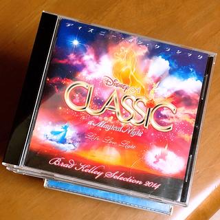 ディズニー(Disney)のディズニーオンクラシック CD(クラシック)