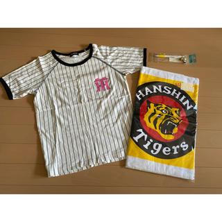 ハンシンタイガース(阪神タイガース)の阪急タイガース応援グッズ(Tシャツ・タオル・シャーペン)(応援グッズ)