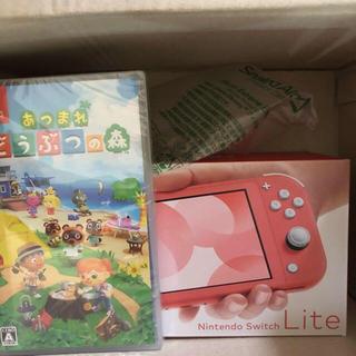 あつまれどうぶつの森 Nintendo Switch Lite コーラル セット(家庭用ゲーム機本体)