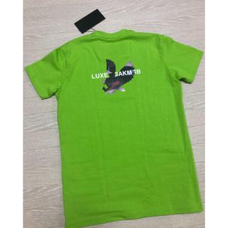 エイケイエム(AKM)の新品未使用 AKM luxe  Tシャツ(Tシャツ/カットソー(半袖/袖なし))