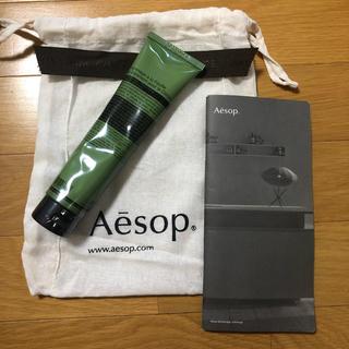 イソップ(Aesop)の新品未使用 aesop ボディスクラブ(ボディスクラブ)