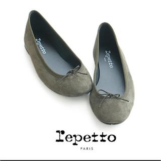 レペット(repetto)のrepetto LILI BALLERINA グリーン サイズ39.5(バレエシューズ)