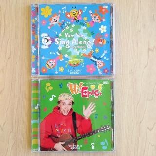 オウブンシャ(旺文社)のえいごであそぼ プラネット CD 2枚組 こども 英語  教材 歌(知育玩具)