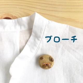 パグ犬 ブローチ(ブローチ/コサージュ)
