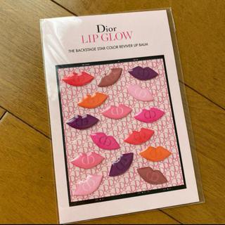 クリスチャンディオール(Christian Dior)の❤️ディオール ステッカー リップ 3D 立体シール 新品未開封(シール)