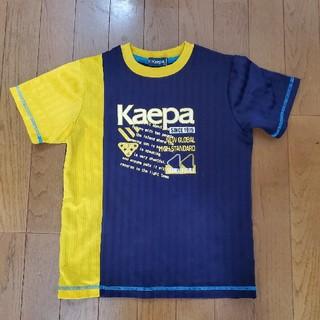 カッパ(Kappa)のkappaT シャツ(140センチ)(ウェア)