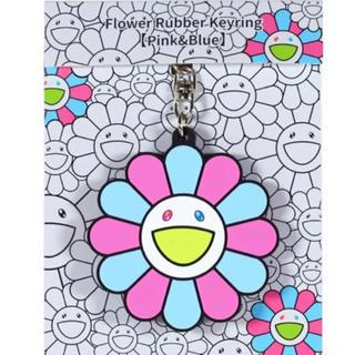 Flower Rubber Keyring  村上隆 ラバーキーリング(キーホルダー)