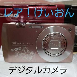 カシオ(CASIO)のけいおん デジタルカメラ カシオ EX-S200(コンパクトデジタルカメラ)