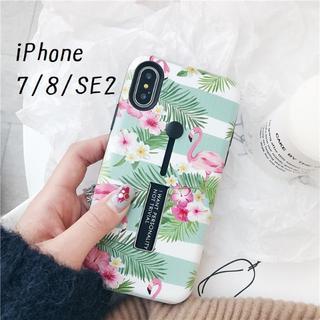 SALE!iPhone7 iPhone8 SE2対応 フラミンゴ グリーン(iPhoneケース)