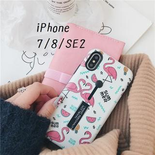 SALE!iPhone7 iPhone8 SE2対応 フラミンゴ ホワイト(iPhoneケース)