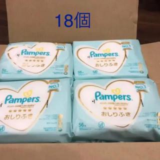 ピーアンドジー(P&G)のパンパース 肌へのいちばん おしりふき お尻拭き 56枚×18個(ベビーおしりふき)