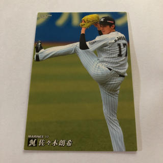 チバロッテマリーンズ(千葉ロッテマリーンズ)のプロ野球チップスカード2020 (佐々木朗希)(スポーツ選手)