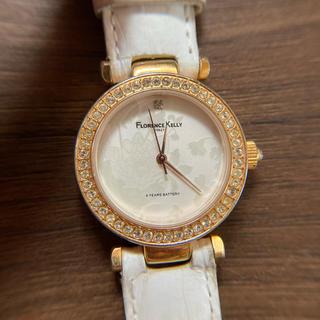 フローレンスケリー 腕時計(腕時計)