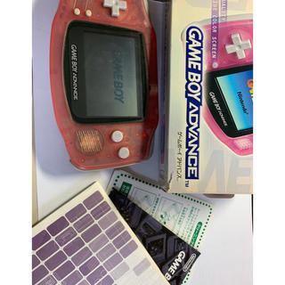 ゲームボーイアドバンス(ゲームボーイアドバンス)のゲームボーイアドバンス ミルキーピンク(携帯用ゲーム機本体)